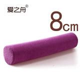 How Do I Get Aizhizhou Memory Foam Round Pillow Care Neck Pillow