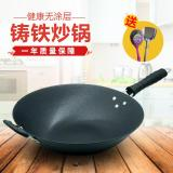 Lowest Price Traditional Old Fashioned Cast Iron Pot