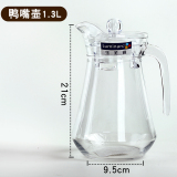Get Cheap Luminarc Home Large Capacity Heat Resistant Water Bottle Cold Water Pot