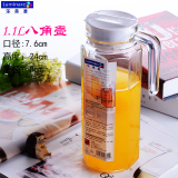 Price Compare Luminarc Cold Water Pot Large Capacity Heat Resistant Water Bottle Glass Kettle Cool Home Drink Juice Bar Pot Cups Suit