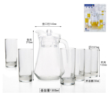 Sale Luminarc Glass Household Glass Cups Luminarc Branded