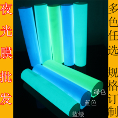 Sale Luminous Tape Fluorescent Tape Stairs Stickers Stage Ktv Decorative Self Luminous Tape