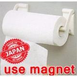Purchase Magnetic Paper Towel Holder Kitchen Paper Towel Rack For Refrigerator Smart Kitchen Towel Holder Intl