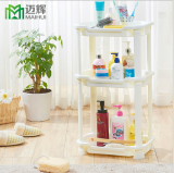 Mai Hui Living Room Storage Shelf Multi Purpose Bathroom Storage Rack Lowest Price