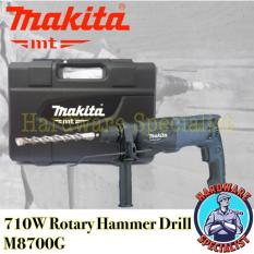 Makita M8700G Mt Series 710W Rotary Hammer Drill Best Price