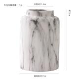Retail Price Marble Pattern Ceramic Vase