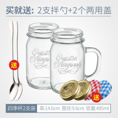 Sale Mason With Lid With The Glass Cup Bormioli Rocco Wholesaler