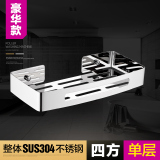 Discount Ma Dishi Stainless Steel Bathroom Wall Hangers Shelf Oem China
