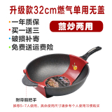 Discount Medical Stone Frying Pan Non Stick Pot Oem On China