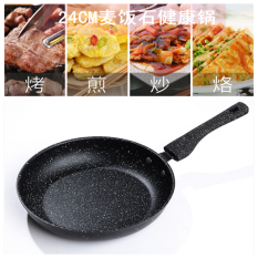 Review Medical Stone Frying Pan Non Stick Pot 24Cm Small Flat Fried Egg Steak Pot Gas Cooker Induction Cooker Universal Flat Pot On China