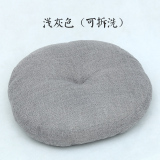 Great Deal Meditation Linen Japanese Style Round Windows And Tatami Mat Fabric Cushion