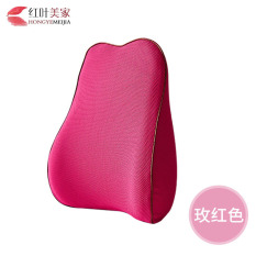 Office Car Chairs Lumbar Support Pillow Oem Cheap On China