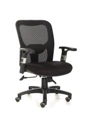 sc 1 st  Chair Singapore & Merito Mesh Office Chair Mid Back Singapore