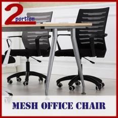 Mesh Office Chair - Black By 2 Portion.