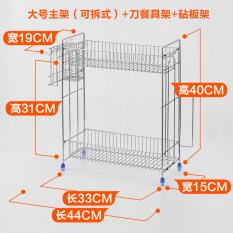 Best Offer Metal Stainless Steel Color Floor Storage Rack