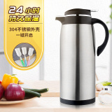 Sale Daocaoren Stainless Steel Vacuum Thermal Flask Mexican Wholesaler