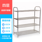 Micoe Stainless Steel Multi Layer Storage Rack Compare Prices