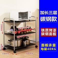 Buying Microwave Oven Rack Pot Rack Kitchen Shelf