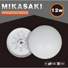 12W (260mm) Round LED Ceiling Light. Installation service available with additional charges