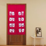Review Mimosifolia Japanese Style Door Curtains Bedroom Curtain Room Dividers Curtain85X150Cm On Hong Kong Sar China