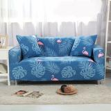 Buy Mimosifolia Loveseat Sofa Sectional Sofa 3 Seater Couch Protect Cover Stretch Slipcover Slip Resistant Soft Fabric Length 145 Cm To 185 Cm Online