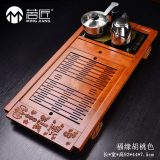 Ming Cegar Four A Bamboo Wood Tea Tray Best Price