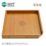 How To Buy Ming Jiang Kung Fu Tea Points Tea Tray Reward Tea Tray Open Tray Tea Tray Bamboo Wood Tea Cake Tea Boxes Bamboo Tea