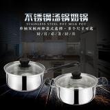 Price Ming Zhu Stainless Steel Single Bottom Double Bottom Milk Pot On China