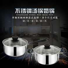 Discounted Ming Zhu Stainless Steel Single Bottom Double Bottom Milk Pot