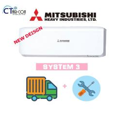 Get The Best Price For Free Upgrade To 12K Btu Mitsubishi Air Con System 3 4 Ticks