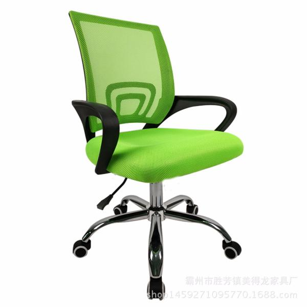 Modem Office Chair Singapore