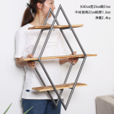 Buy Modern Jianyue Living Room Rhombus Three Layer Partition Shelf Shenxian Graft Online