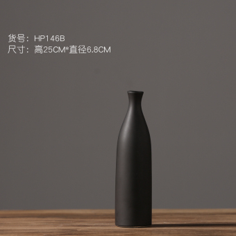 Modern Minimalist Black And White Dried Flowers Floral Flower Ceramic Vase Oem Cheap On China