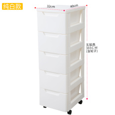 Buy Plastic Drawer With Wheels On China