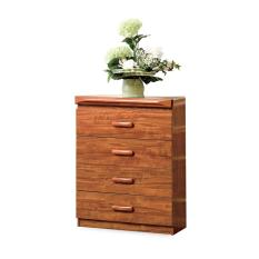 Modeste Chest Of 4 Drawers With Flip-Up Mirror (FREE DELIVERY)(FREE ASSEMBLY)