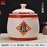 For Sale Lothar Jingdezhen Ceramic Rice Jar 4L 5L