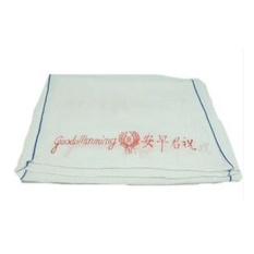 Morning Towel Pk Of 12 Free Shipping