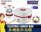 Morries Ms 8973Lb 1L Electric Lunch Box Stainless Steel Inner Pot 12 Month Warranty Morries Discount
