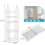 Multi Dimensional Can Be Hanging Clothes Storage Rack Storage Hanging Bag Best Buy