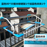 Multi Function Folding Balcony Large Sun Is Drying Shoe Rack Hanging Shoe Rack Drying Racks Windowsill Drying Rack To Dry Shoes Shelf Price Comparison