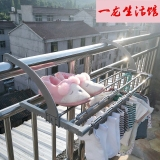 Price Multi Function Stainless Steel Can Be Folding Balcony Drying Shoes Rack Outside The Window Diapers Drying Racks Towel Heating Piece Drying Rack Oem
