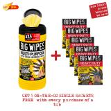 Discount Multi Purpose 4X4 Big Wipes 80S Tub Big Wipes Singapore