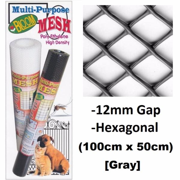Multi-Purpose Mesh  (12mm Gap) (Hexagonal)