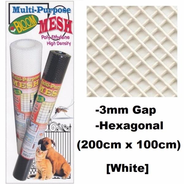 Multi-Purpose Mesh (200 x 100cm) (3mm Gap) (Hexagonal)