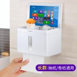 Multifunction Toilet Paper Holder Wall Mounted Bathroom Tissue Holder With Phone Storage Shlf Plastic Tissue Box Tissue Holder Can Put The Phone And Pad Table Reviews