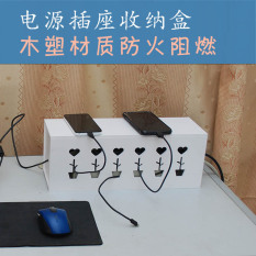 Cord Manager Multi-functional Desktop Wire Cable Storage Finishing Box Outlet Strips Power Line Box Creative Cable Box