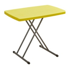 JIJI Muti-Level Adjustment HDPE Folding Table - Outdoor Tables / Furniture / Foldable / Portable (SG)