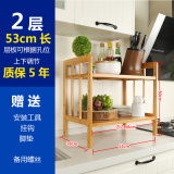 Buy Cheap Nan Zhu Multi Functional Bamboo Wood Microwave Oven Rack Kitchen Shelf