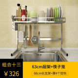 Purchase Nana 304 Stainless Steel Storage Rack For Kitchen Online