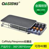 Cheap Nescafe Machine Capsule Rack Capsule Storage Box